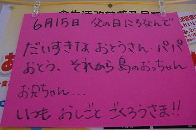 2008-6-17 008.jpg