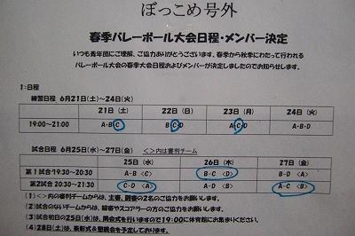 2008-6-27 055.jpg