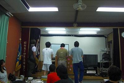 2008-6-29 029.jpg