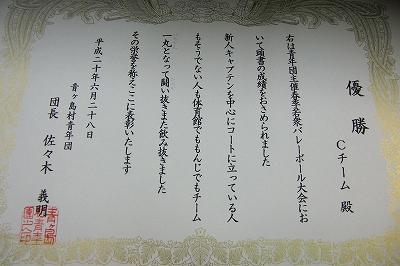 2008-6-29 047.jpg