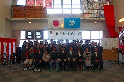 2009-01-11 096.jpg