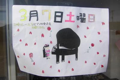 2009-03-07 030.jpg