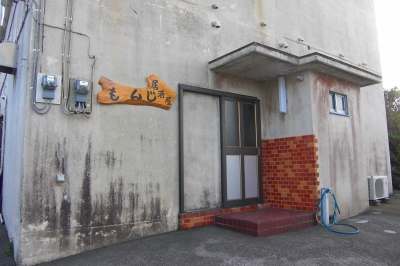 2009-03-07 035.jpg