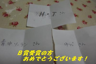 2009-04-02 072.jpg