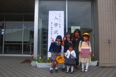 2009-04-08 011.jpg