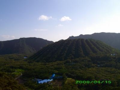 2009-04-15 004.jpg