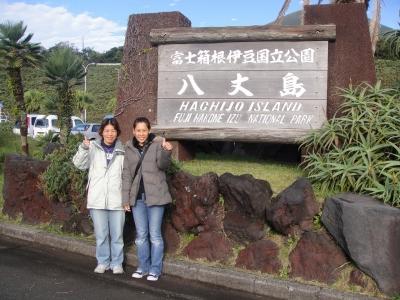 2009-11-24 096.jpg