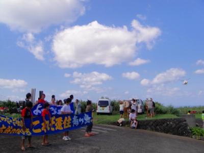 2009-8-26 011.jpg