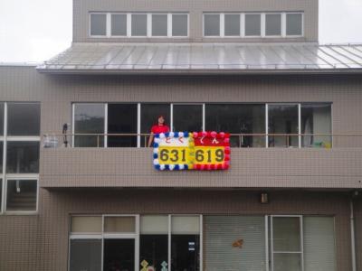 2009-9-27 130.jpg