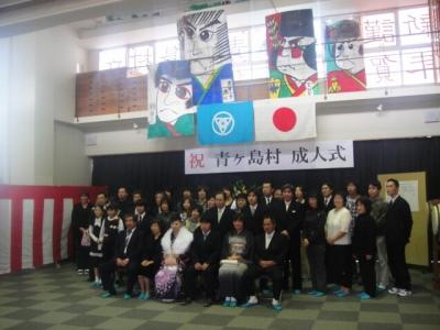 2010-1-5 024.jpg