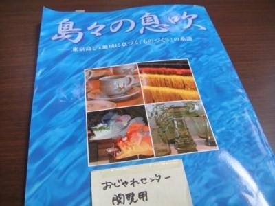 2010-5-8 005.jpg
