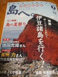 2010-6-23 018.jpg