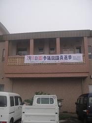 2010-7-11 002.jpg