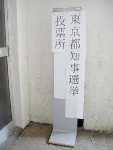 2011-04-10 006.JPG