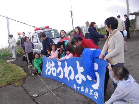 2011-04-12 012.JPG