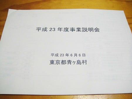 2011-06-07 003.JPG