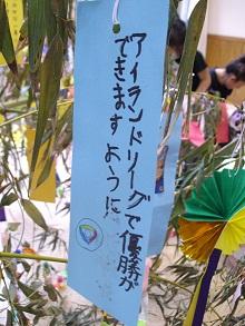 2011-07-07 008.JPG