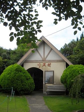 2011-08月2日〜26日 088.JPG