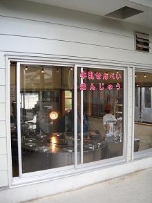 2011-08月2日〜26日 096.JPG