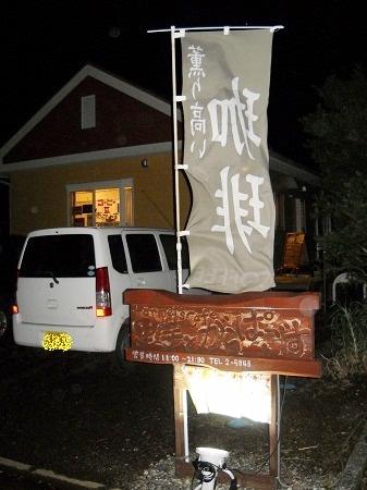 2011-11-21 163.JPG