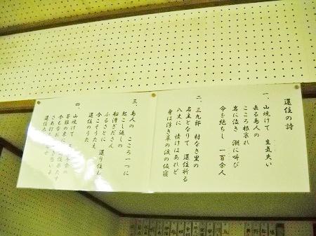 2011-12-17 005.JPG