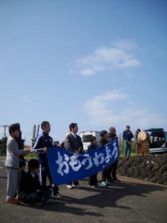 2012-03-23 008.JPG