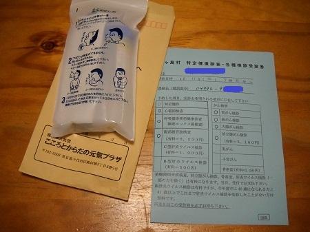 2012-04-11 006.JPG