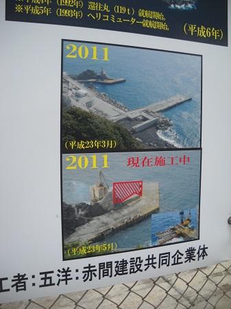 2012-04-28 017.JPG