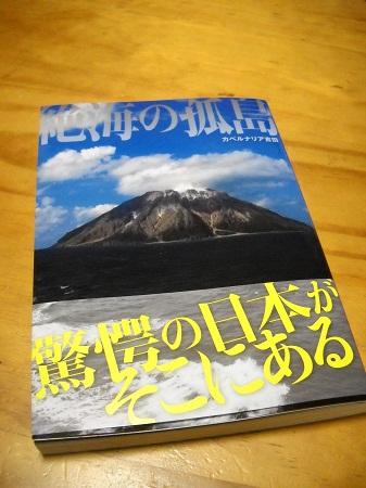 2012-0515 001.JPG