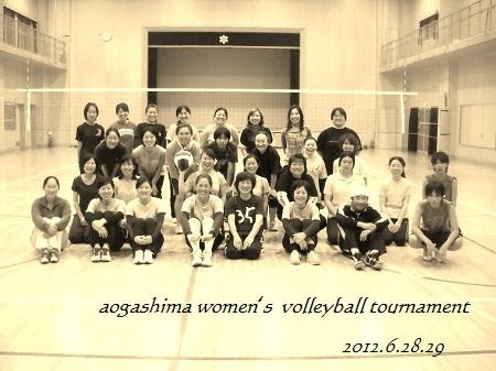 2012-06-30 158 - コピー.JPG