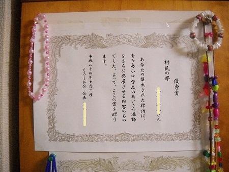 2012-07-05 009.JPG