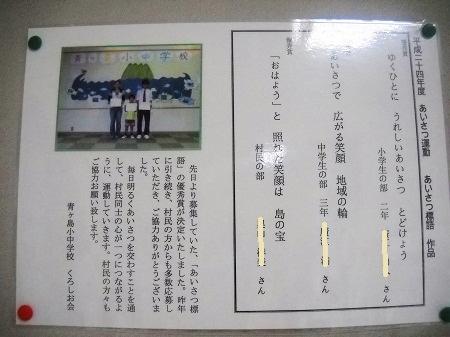 2012-07-05 029.JPG