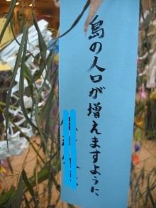 2012-07-06 007.JPG