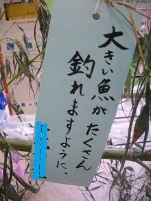 2012-07-06 009.JPG