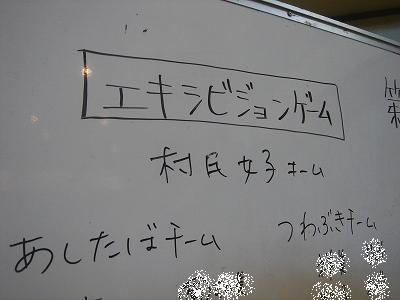 9・10お別れスポーツ&花火 049.jpg