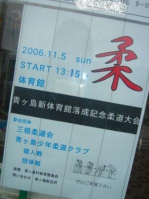 学芸会&演芸会 055.jpg