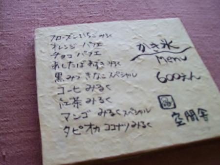 2011-07-05 152.JPG