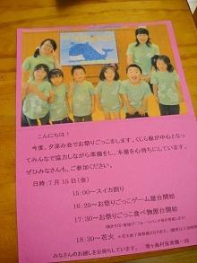 2011-07-15 002.JPG