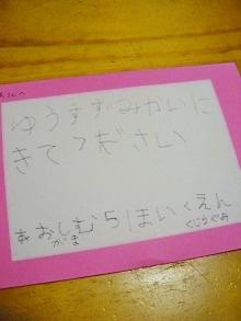 2011-07-15 004.JPG