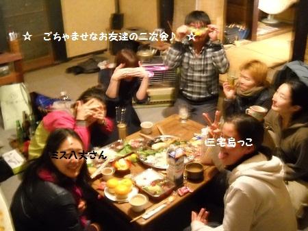 2012-01-12 118.JPG